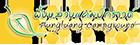 ผึ้งหลวงแคมป์กราวด์ รีสอร์ท, แก่งหินเพิง, เขาใหญ่, ปราจีนบุรี Logo